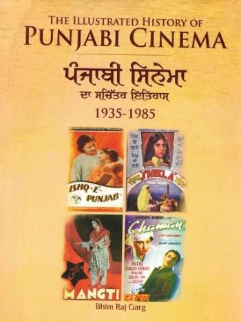 The Illustrated History of Punjabi Cinema: 1935- 1985
