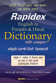 Rapidex English To Punjabi & Hindi Dictionary with Usages