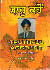 Sach Kaho- Truthful account (1947-2013)