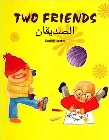 Two Friends: English-Arabic