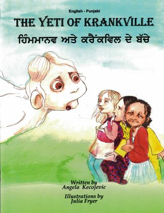 The Yeti of Krankville (English-Punjabi)