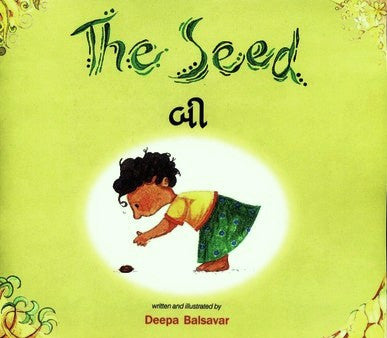 The Seed / Bee (English-Gujarati)