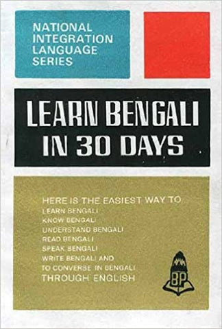 Learn Bengali in 30 Days