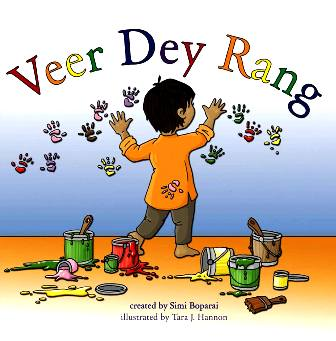 Veer Dey Rang (English-Punjabi)