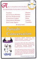 Punjabi Conversation - CD and Book