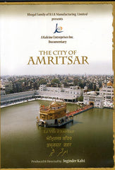 The City of Amritsar