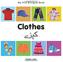 My First Bilingual Book-Clothes(English-Urdu) Board Book View