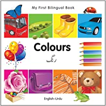 My First Bilingual Book–Colors (English–Urdu) Board book