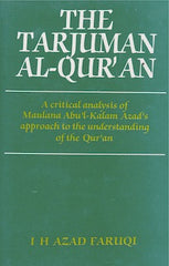 The Tarjuman Al-Quran