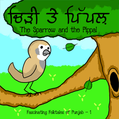 Fascinating Folktales of Punjab: Set of three board books