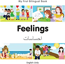 My First Bilingual Book–Feelings (English–Urdu) Board book