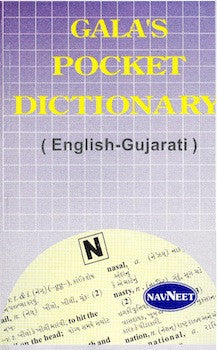 English To Gujarati Dictionary In Pdf Format