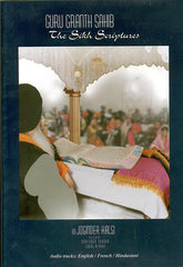 Guru Granth Sahib- The Sikh Scripture (DVD)