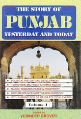 The Story of Punjab-Yesterday and Today (Set of 3 volumes)