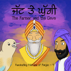 The Farmer and the Dove (Jatt te Ghuggi)-Bilingual
