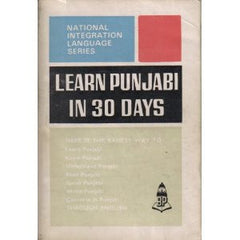 Learn Punjabi in 30 Days