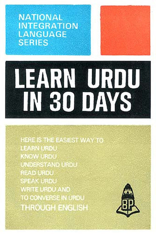 Learn Urdu in 30 Days