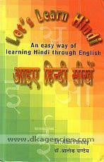 Let's Learn Hindi
