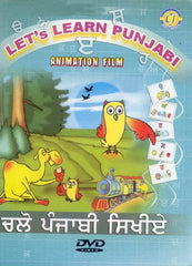 Let's Learn Punjabi - Animation Film (DVD)