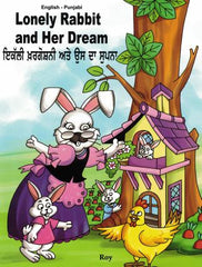 Lonely Rabbit and her Dream (English-Punjabi)