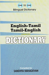 English-Tamil / Tamil-English Dictionary