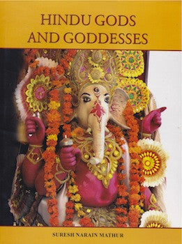 Hindu Gods and Goddesses