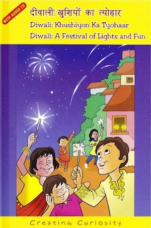 Diwali: A Festival of Lights and Fun