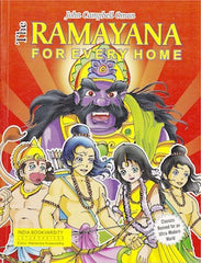 Ramayana for Every Home