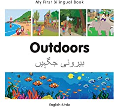 My First Bilingual Book–Indoors (English–Urdu) Board book