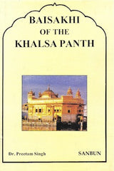 Baisakhi of the Khalsa Panth