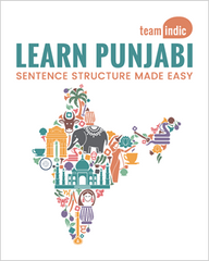 Learn Punjabi: Sentence Structure Made Easy