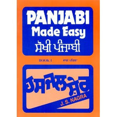Punjabi Made Easy-Book I