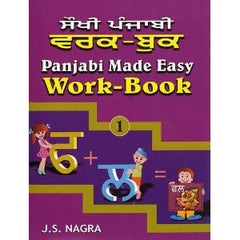 Panjabi Made Easy, Work-Book I