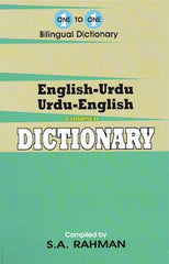 English-Urdu / Urdu-English Dictionary