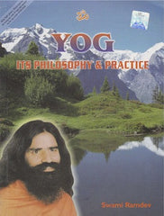Yog - Its Philosophy and Practice