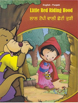 Little Red Riding Hood (English & Punjabi)
