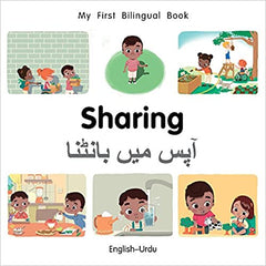 My First Bilingual Book-Sharing(English-Urdu) Board Book