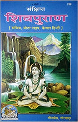 Sankshipt Shiv-Puran: With Pictures (Large Print)