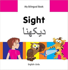 My First Bilingual Book-Sight (English-Urdu) Board Book