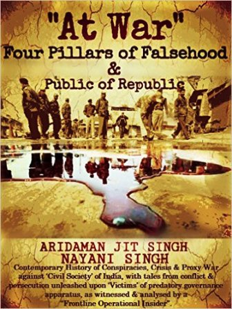 At War: Four Pillars of Falsehood and Public of Republic