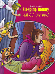 Sleeping Beauty (English & Punjabi)