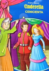 Cinderella (English & Spanish)