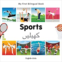 My First Bilingual Book-Sports (English-Urdu) Board Book