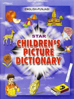 Star Children's Picture Dictionary (English-Punjabi)