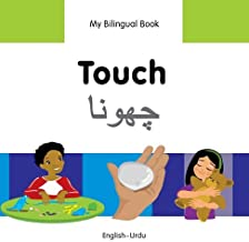 My First Bilingual Book-Touch (English-Urdu) Board Book