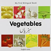My First Bilingual Book– Vegetables (English–Urdu) Board book