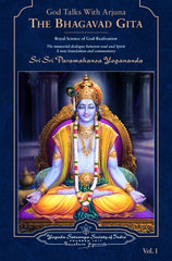 God Talks With Arjuna - The Bhagavad Gita, Volume 1