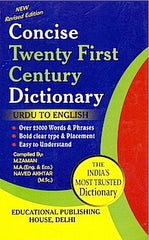 Concise Dictionary: Urdu-English