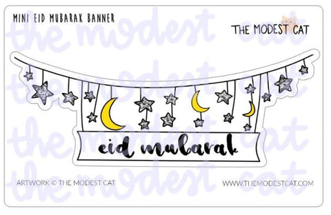 Eid Mubarak decorative banner sticker (FA07)