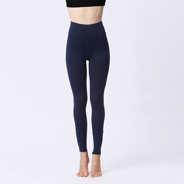 【Pure color】Thin And Quick-drying Yoga Pants